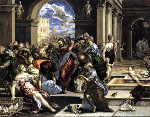 el greco the purification of the temple ii painting