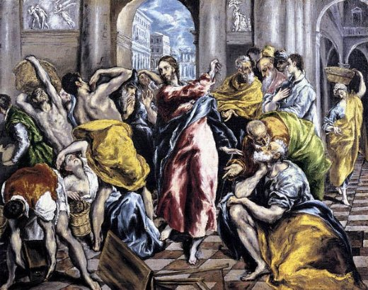 el greco the purification of the temple v painting