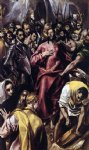 the disrobing of christ ii by el greco watercolor paintings