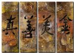 feng-shui watercolor paintings - feng shui 6123 by feng-shui