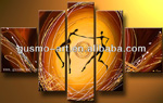 african dancers group art 1 painting 86295