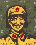 unknown artist wang guangyi the belief i painting