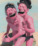 yue minjun lovers art